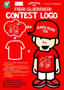 20160120_contest-logo2
